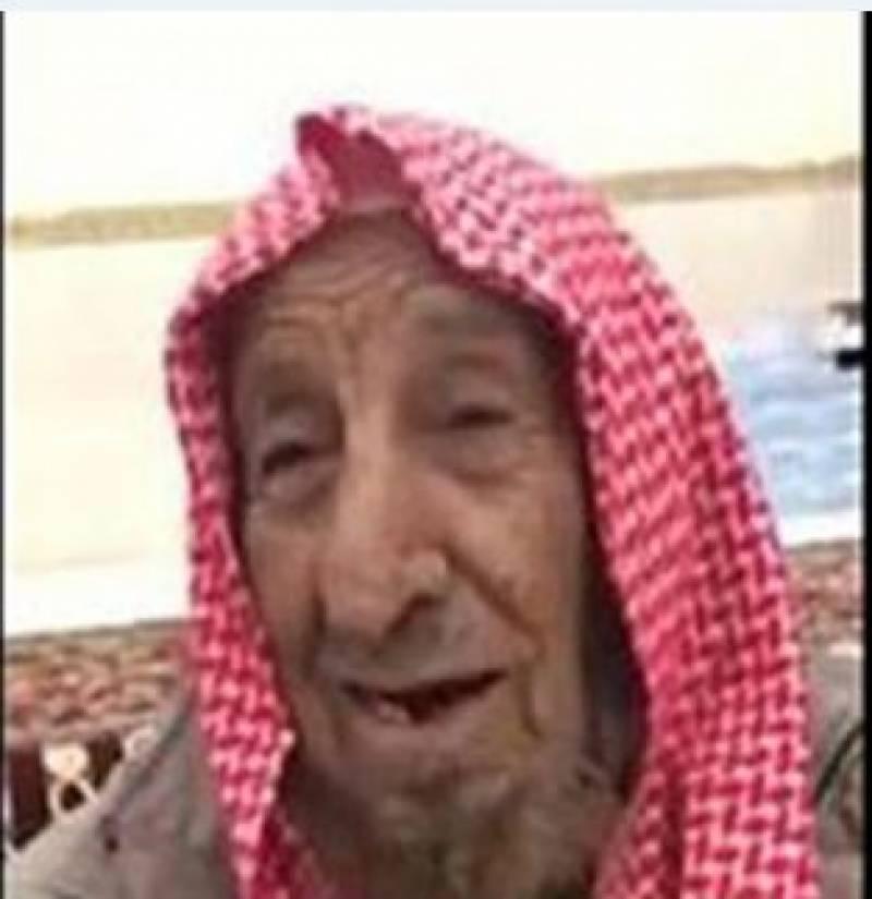 ہر 3 روز میں قرآنِ کریم ختم کرنے والا 100 سالہ بزرگ شہری