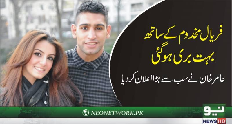 فریال مخدوم کے خوابوں پر اوس پڑ گئی عامر خان نے سب سے بڑا اعلان کردیا