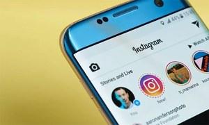انسٹاگرام میں رواں سال آپ کی کونسی تصاویر مقبول ہوئیں؟