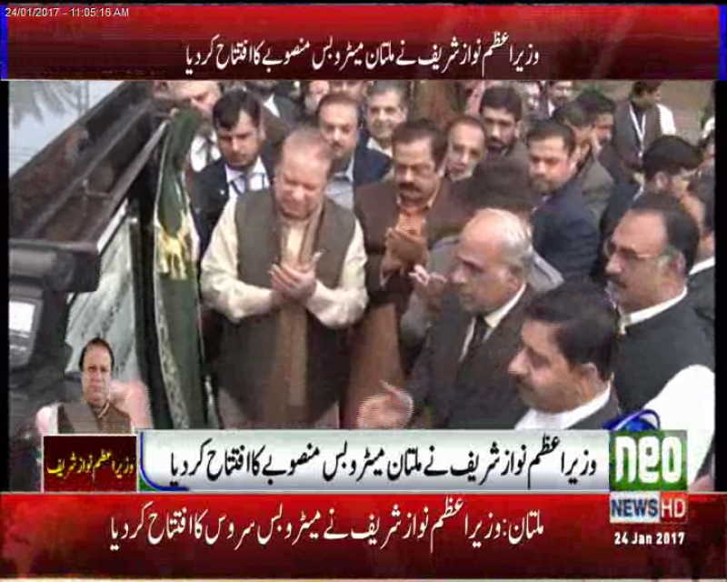 لاہور:راولپنڈی کے بعدملتان میں بھی میٹرو بس چل پڑی ،وزیراعظم نے افتتاح کردیا