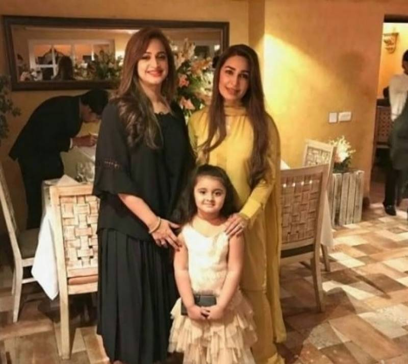 اداکارہ نور اور ریما کی نئی ایسی تصاویر وائرل کہ سب دنگ رہ گئے