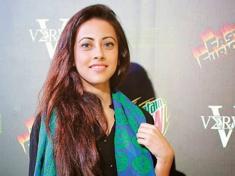 اداکارہ عینی جعفری نے لندن میں اپنی اگلی فلم 'حرام' کی شوٹنگ مکمل کرلی