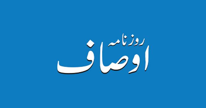 پاکستان کی معروف گلو کارہ خدیجہ حیدر کی والدہ بارے افسوس ناک خبر سامنے آگئی،دعائوں کی اپیل