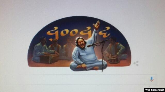گوگل کا نصرت فتح علی خان کے لیے خراج عقیدت