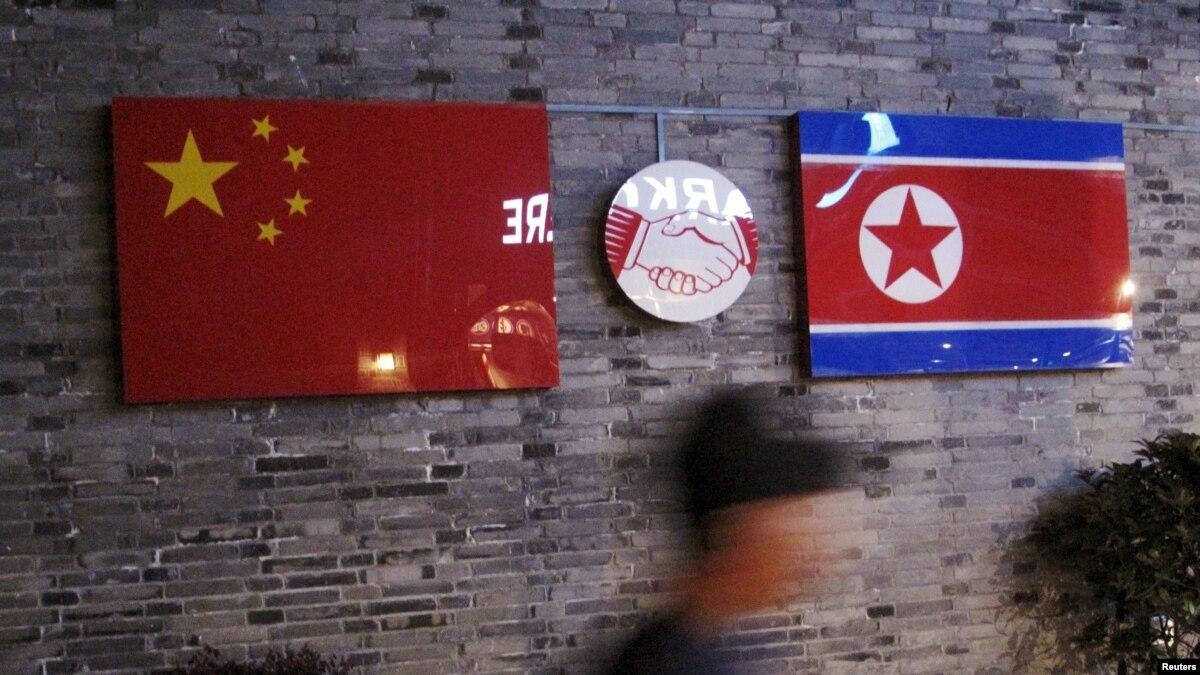 امریکہ فوری طور پر شمالی کوریا پر سے نئی پابندیاں ہٹائے: چین