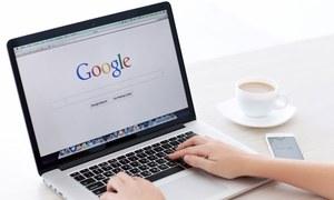 گوگل کروم صارفین کا براؤزنگ ڈیٹا اکھٹا کرنے لگا