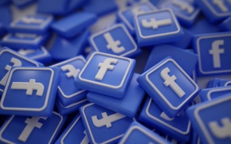 سوشل میڈیا ویب سائٹ فیس بک کے لوگو کا رنگ نیلا کیوں ہے ؟ حیران کن وجہ جانیئے