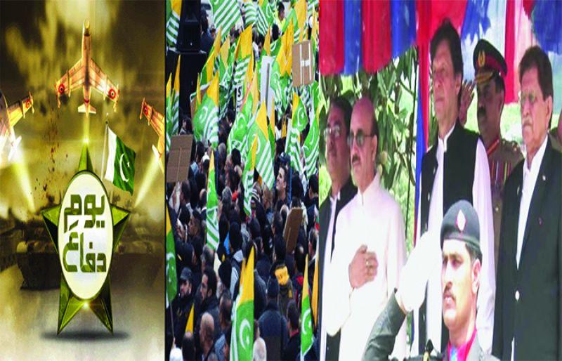 Pakistan News - Breaking News Headlines, Online Latest
