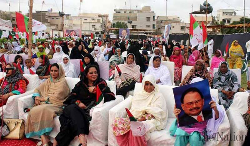Mqm Launches Four Day Hunger Strike Against Altafs Media Blackout