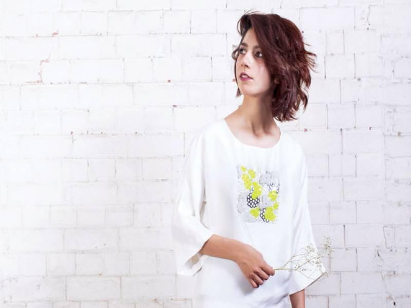 Hira Ali to showcase Curiouser