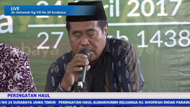 انڈونیشیا ، قاری کا قرآن پاک کی تلاوت کے دوران انتقال