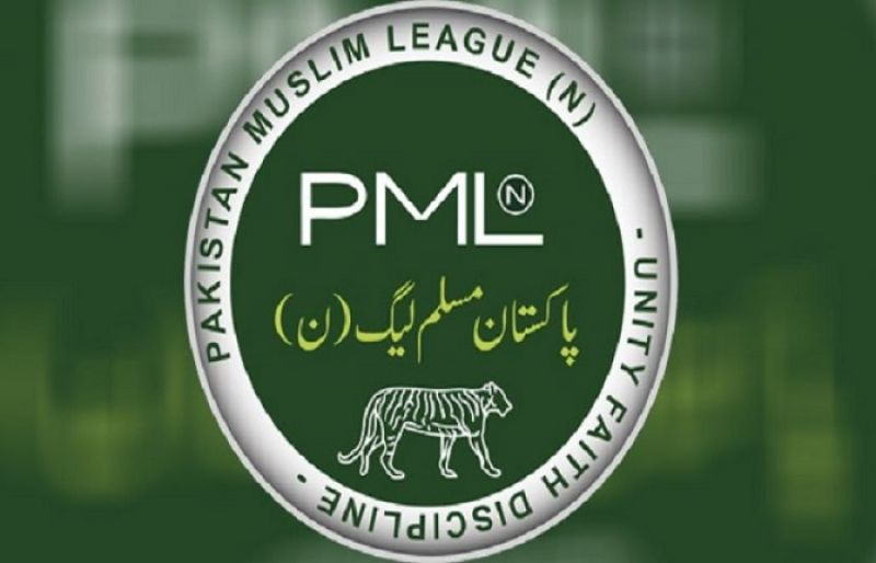 PML-N announces candidates for national, provincial assembly