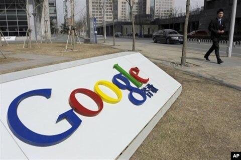 اگلے سال گوگل کا مکمل انحصار قابل تجدید توانائی پر ہو گا