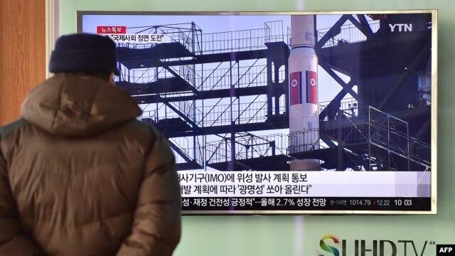 سلامتی کونسل: شمالی کوریا کے میزائل تجربے کی شدید مذمت
