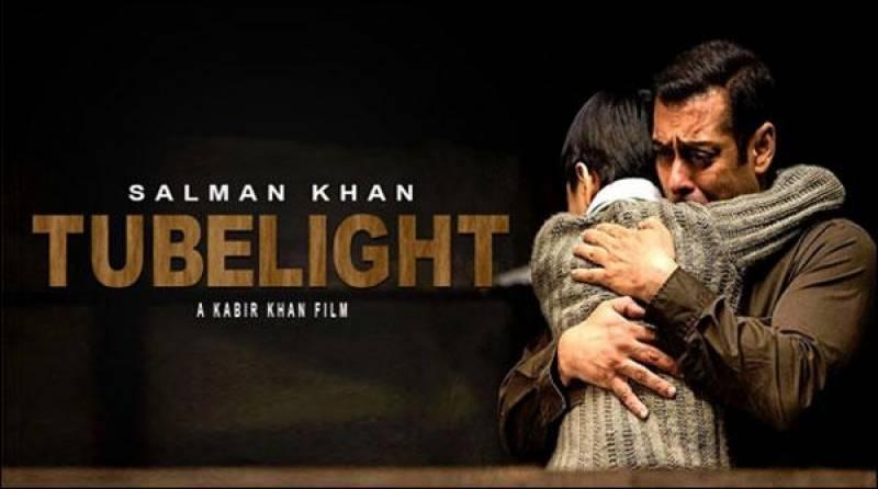 سلما ن خان کی فلم'ٹیوب لائٹ' کی کل سے نمائش شروع