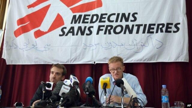 قندوز حملے کے بعد سے 33 افراد لاپتا ہیں، امدادی تنظیم