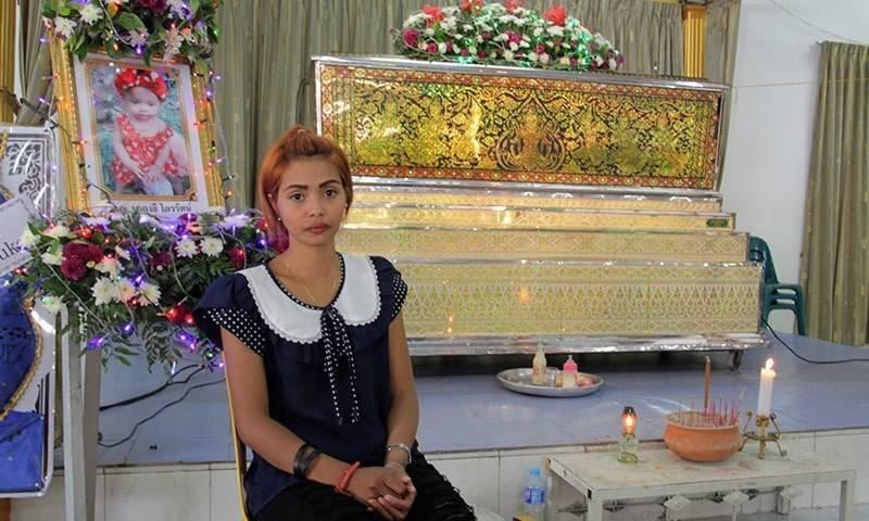 فیس بک پر لائیو ویڈیو چلا کر باپ نے بیٹی سمیت خودکشی کر لی