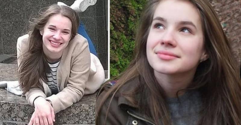 جرمنی: 19 سالہ لڑکی جنسی زیادتی کے بعد قتل، افغان لڑکا گرفتار