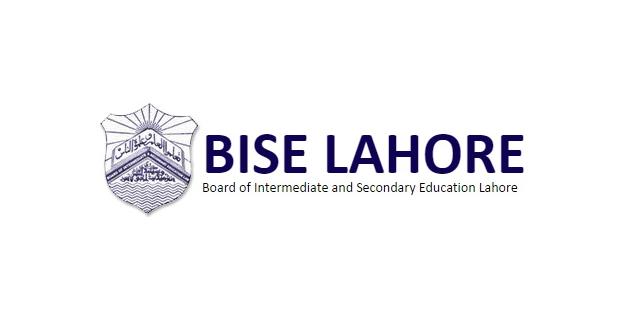 لاہور٬ میٹرک کے سالانہ امتحانات کے نتائج کا اعلان