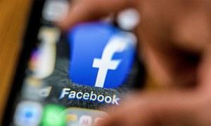 فیس بک کو صارفین کی ذاتی معلومات کی ضرورت کیوں ہوتی ہے؟