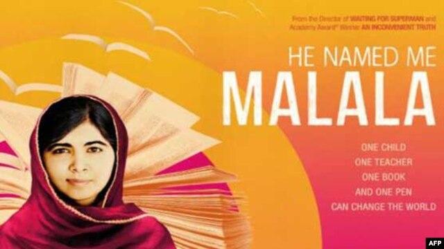 ملالہ کا حصولِ علم کے لیے جنون کی حد تک لگاؤ