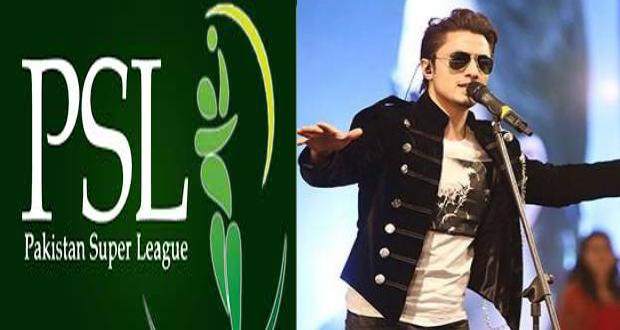 Ali Zafar Releases New Title Song For PSL 3 | AbbTakk