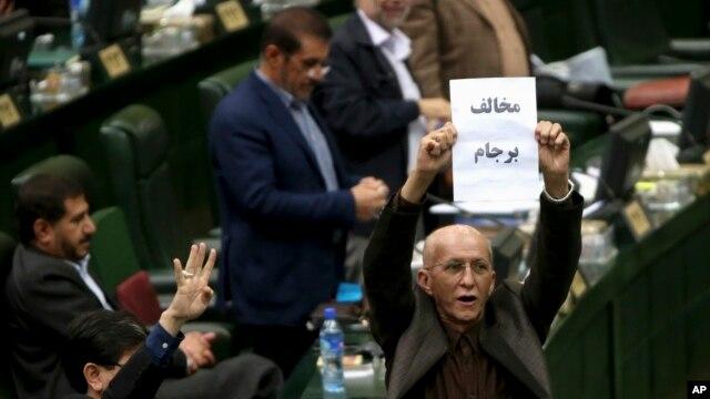 ایران: جوہری معاہدے سے متعلق قانون پارلیمنٹ سے منظور
