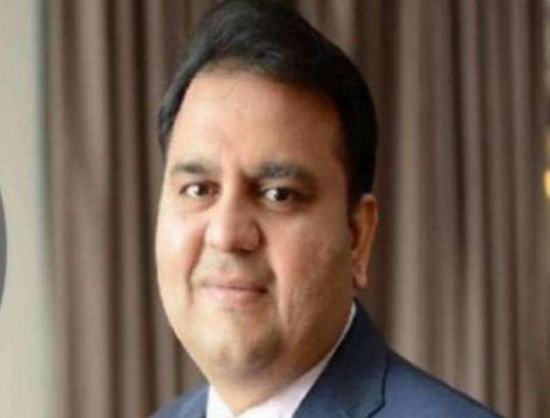 پاکستان یورپی یونین کے ساتھ تعلقات کو بہت اہمیت دیتا ہے:چودھری فواد حسین