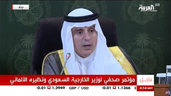 قطر کو شام میں امریکا کی فوجی موجودگی کی قیمت ادا کرنی چاہیے : سعودی وزیر خارجہ