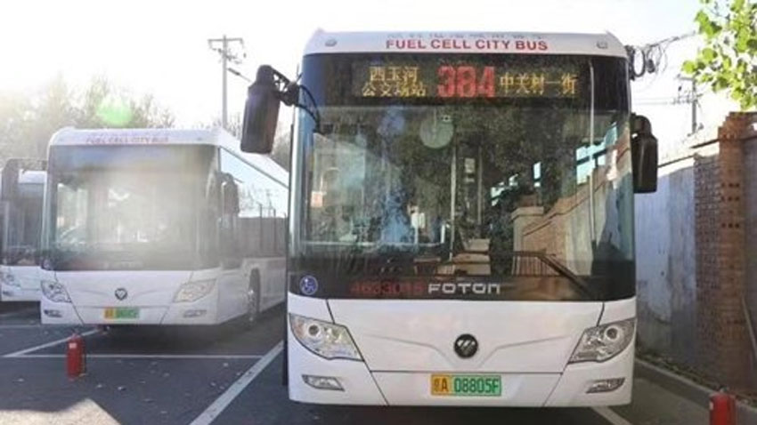 Chinese scientists develop new catalyst for hydrogen fuel cells