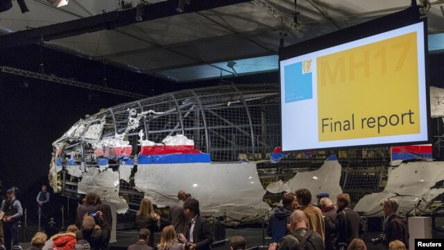یوکرین میں ملائشیائی طیارے کا حادثہ، تحقیقاتی ٹیم کا اجلاس