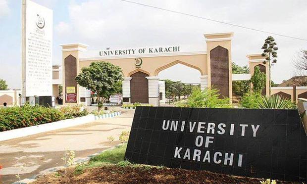 جامعہ کراچی: بی کام ریگولر سال دوم کے نتائج