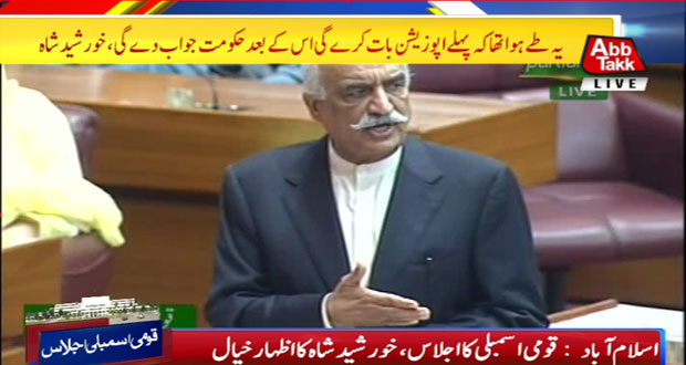 Government Is Fearful, Says Khursheed Shah