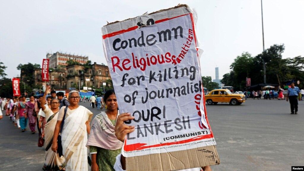 بھارت میں تین ہفتے میں تین صحافیوں کا قتل