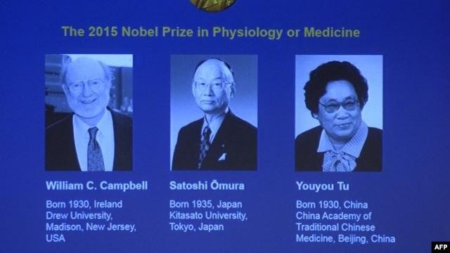طب کے نوبیل انعام کا اعلان