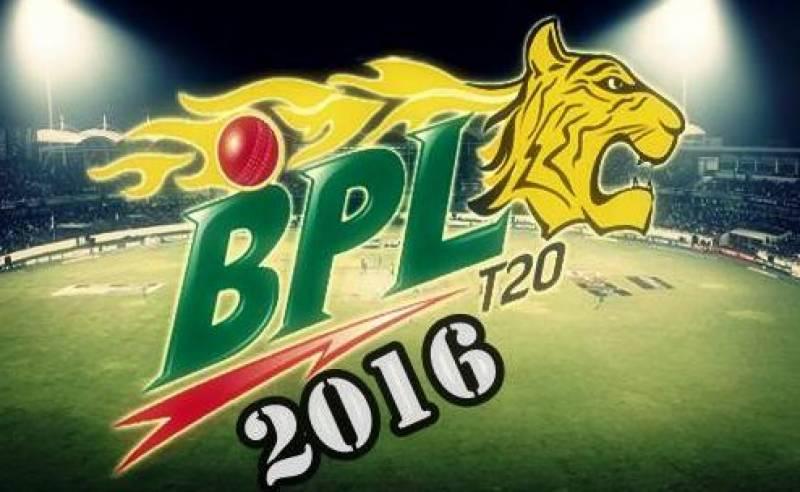 بنگلہ دیش پریمیئر لیگ:ڈھاکہ ڈائنامائٹس نے راج شاہی کو 56 سے شکست دیکر فائنل جیت لیا