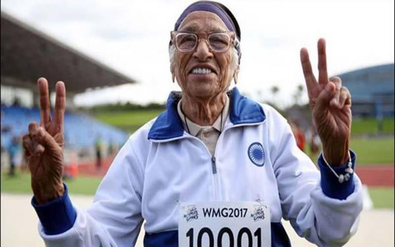 101 سالہ بھارتی خاتون نے شاندار کارنامہ کر دکھایا