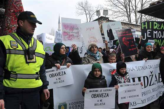 بوسنیا: عدالتوں اور قانونی اداروں میں حجاب پہنے پر پابندی عائد