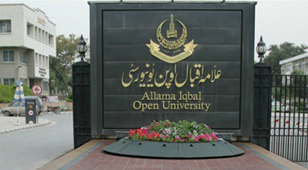 AIOU extends admission date