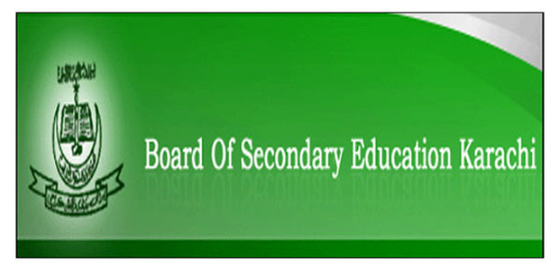 سیکنڈری اسکول سرٹیفکیٹ سال 2017-18کے امتحانی اور انرولمنٹ فارم جمع کروانے کیلئے چھ حب سینٹر