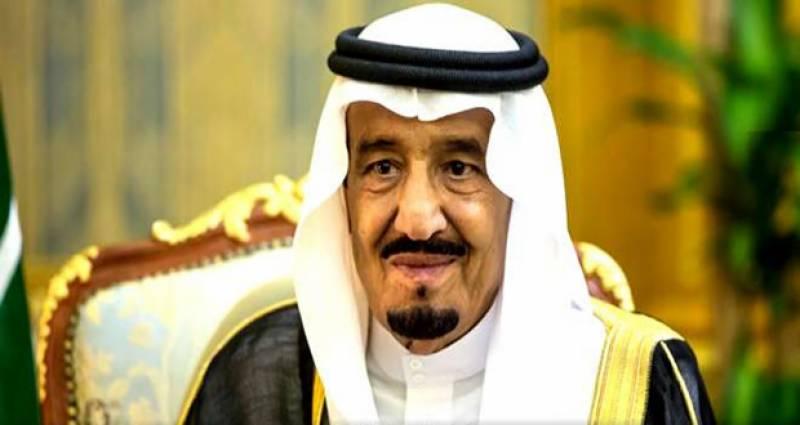 سعودی شاہ سلمان کاعازمین حج کیلئے قطرکی سرحدکھولنےکاحکم،خبرایجنسی