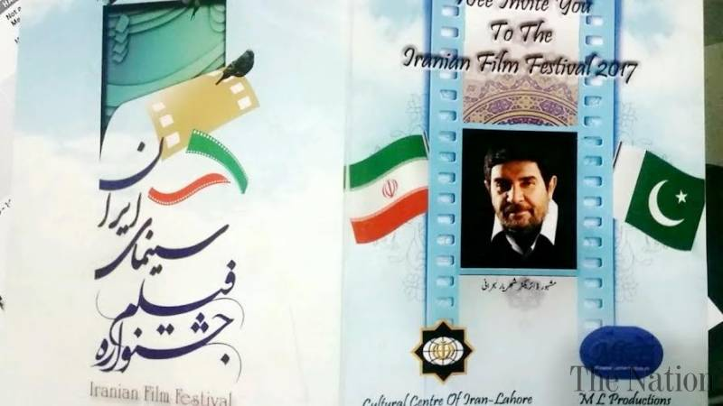 Two-day Iranian Film Festival on Saturday