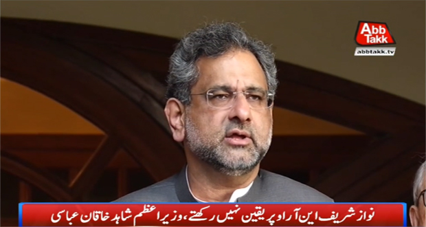 Nawaz Sharif Does Not Believe In NRO: PM Abbasi