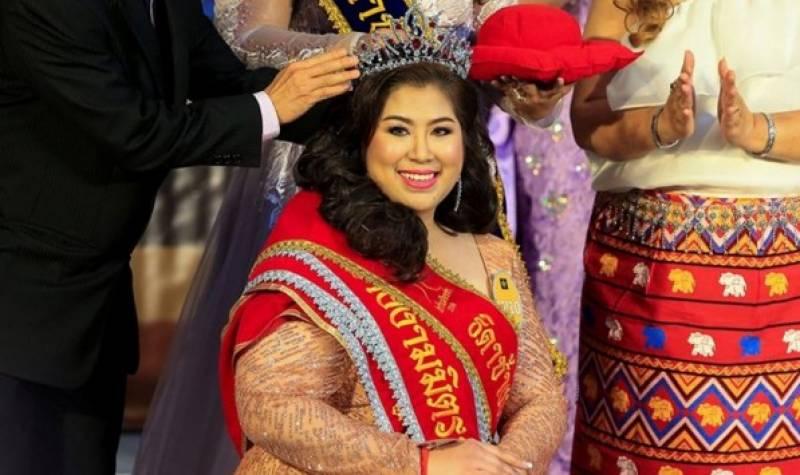 تھائی لینڈ میں موٹی خواتین کا مقابلہ حسن، ڈھائی من وزنی حسینہ نے جیت لیا