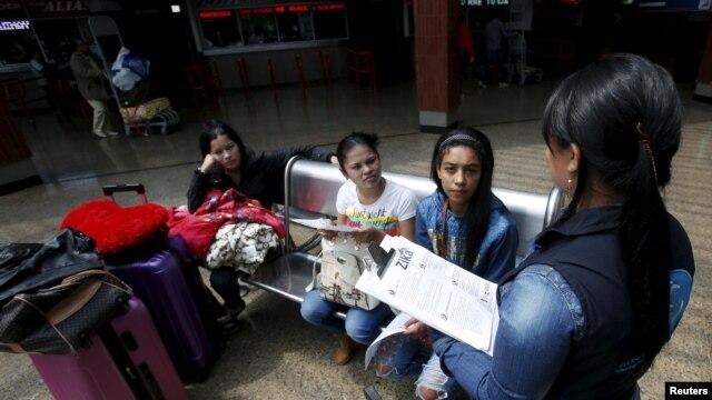 کولمبیا: تین ہزار حاملہ خواتین زیکا وائرس کا شکار