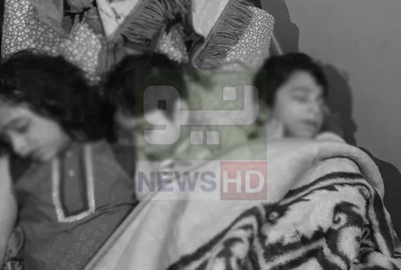 لاہور، خون سفید ہو گیا، ماں نے 3 کم عمر بچوں قتل کر دیا