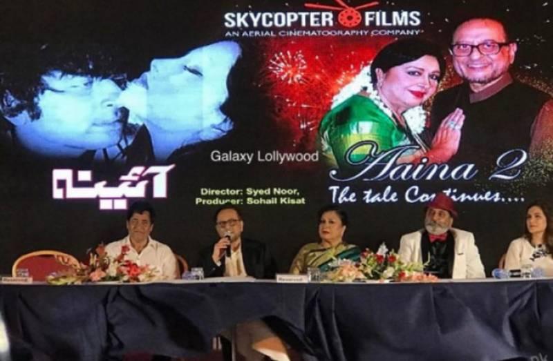 اداکارہ شبنم نے کہاکہ پاکستان میں جتنی محبتیں اس بار ملی ہیں ان کو الفاظوں میں بیان کرنا مشکل ہے
