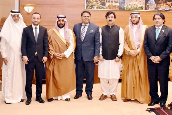 Pakistan to support Saudi Arabia in promotion of culture: Fawad