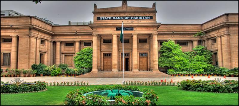کراچی، اسٹیٹ بینک یکم مئی کو بند رہے گا