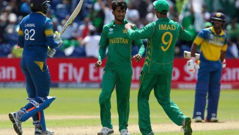 پاکستان اور سری لنکا کے درمیان پانچواں ون ڈے میچ آج ہو گا